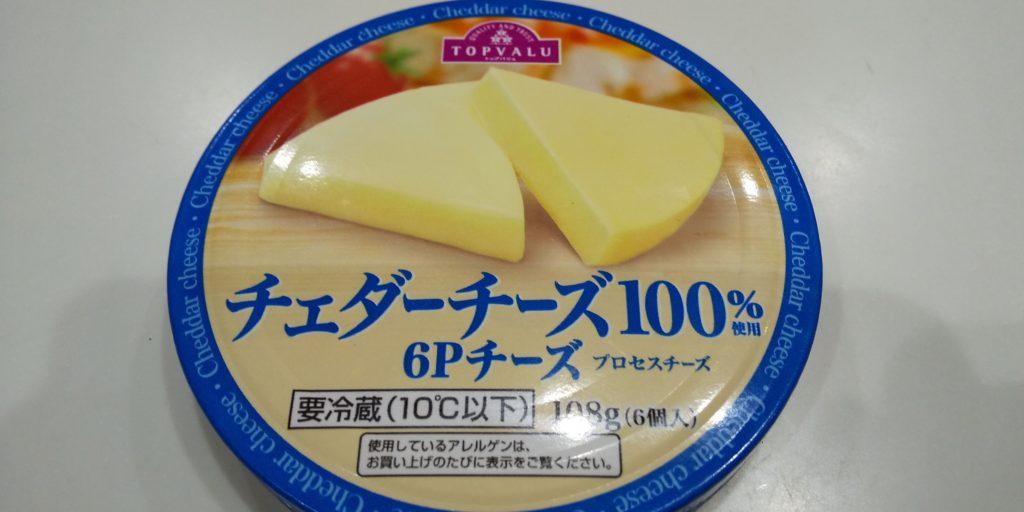 チェダーチーズ